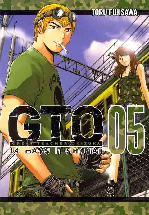 GTO: 14 Days in Shonan 5 By Fujisawa, Tohru